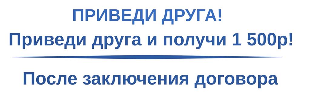 Сотрудничество_М