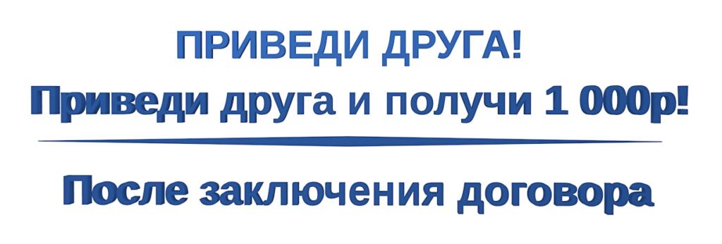 sotrud1000_obrez
